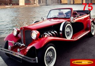 Beauford Open Tourer      1966 rouge