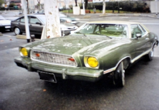 Location ford mustang ii 1974 vert 1974 vert nanterre for Garage ford nanterre